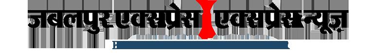 EXPRESS GROUP OF NEWSPAPER, Express News, Jabalpur Express